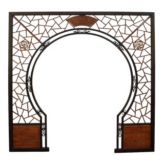 Chinese Two Brown Stain Wood Around Arch Wood Room Divider