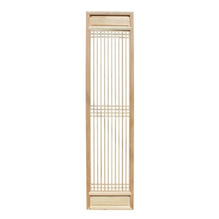 Chinese Raw Finish Bar Pattern Wood Tall Panel Divider cs2629