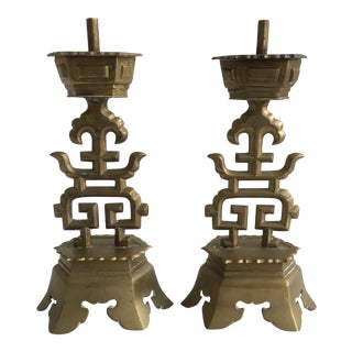 Brass Chinoiserie Candlesticks - A Pair