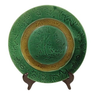 Vintage Majolica Green & Gold Plate
