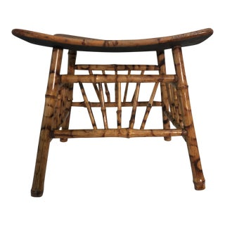 Bamboo Thebes Stool