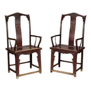 Pair 19th Century Chinese Yoke Back Elm Armchairs