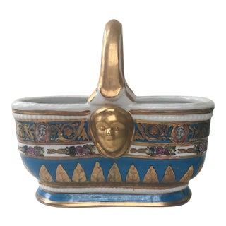 Vintage Decorative Medusa Motif Porcelain Basket Bowl