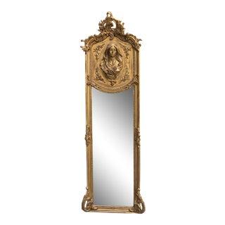 Gilded Pier Mirror