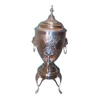 Vintage Silver Metal Samovar