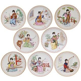 Mid-Century Edward Marshall Boehm Art Plates - Set of 8