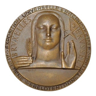 Brussels World's Fair Bronze Medallion c.1958