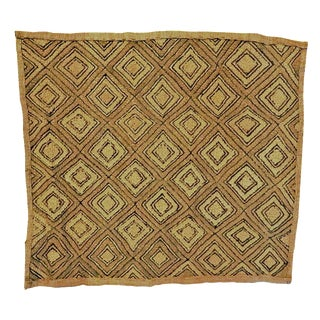 Hand-Woven Bakuba Cloth Mat - 1′4″ × 1′5″