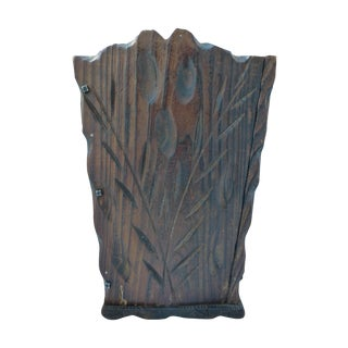 Vintage Wiki Wood Wastepaper Basket