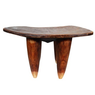 Senufo Stool or Side Table