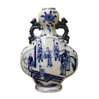 Chinese Blue White Porcelain People Theme Flower Shape Vase