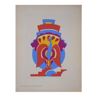 1928 Serge Gladky Ltd. Ed. Pochoir Print - Abstracted Peacock