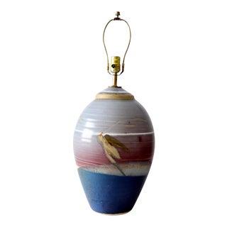 Vintage Studio Pottery Table Lamp