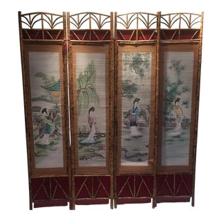 Antique Chinese Screen - 4 Panels