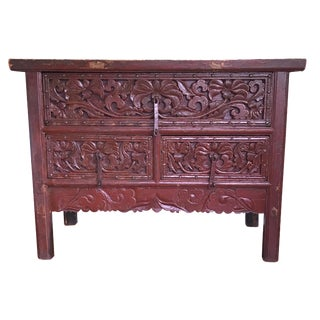 Chinese 3-Drawer Dresser
