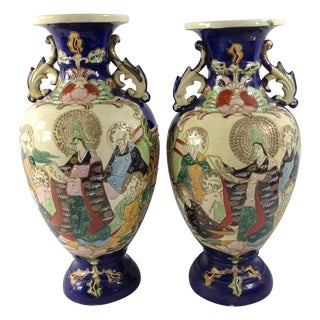Blue Asian Chinoiserie Vases - a Pair