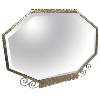 French Art Deco Nickel Plated Wall Mirror