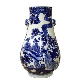 Chinese Blue White Porcelain Flower Birds Graphic Vase