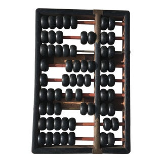 Antique Chinese Wood & Brass Abacus