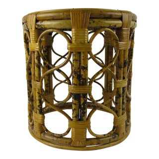 Bamboo & Rattan Tabouret Side Table
