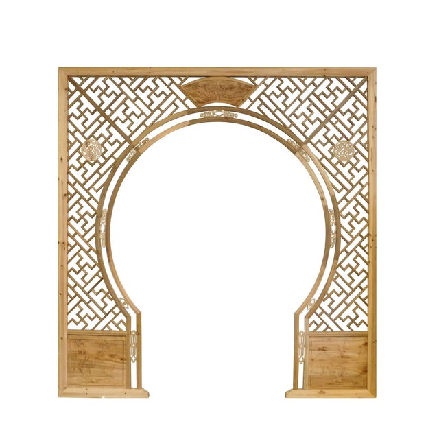 Chinese Natural Wood Arch Panel - Image 1 of 7
