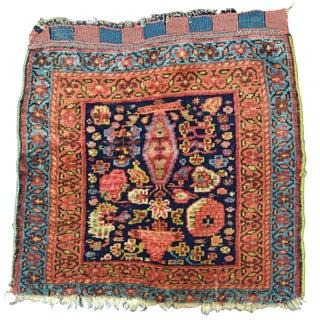 Kurd Khorjin bagface