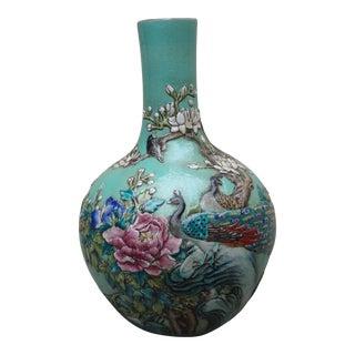 Vintage Majolica Peacock Vase