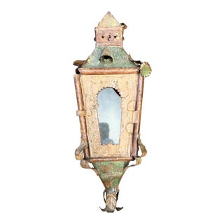 18th Century Venetian Gondola Lantern
