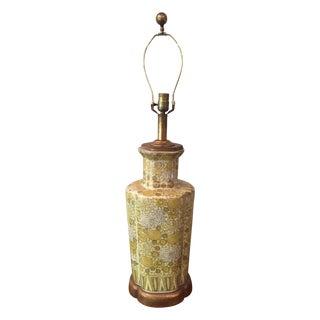 Vintage Yellow Champange Floral Lamp