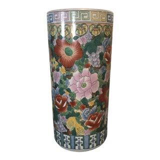 Vintage Mid-Century Floral Ceramic Vase