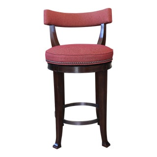 Curved Back Swivel Bar Stool
