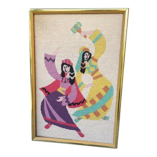Vintage Judy Roberts Dancing Women Needlepoint Art