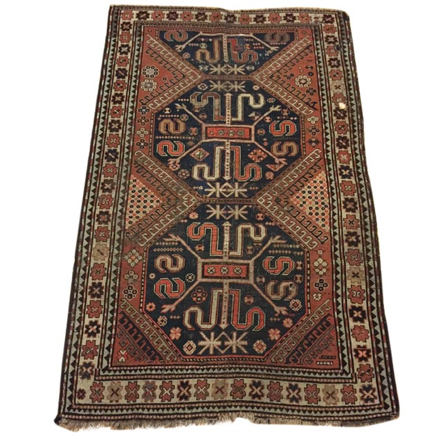 Persian Tribal Rugs: Antique Persian Cloudband Tribal Kazak Caucasian Area Rug