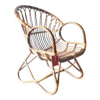 Vintage Franco Albini Rattan Chair