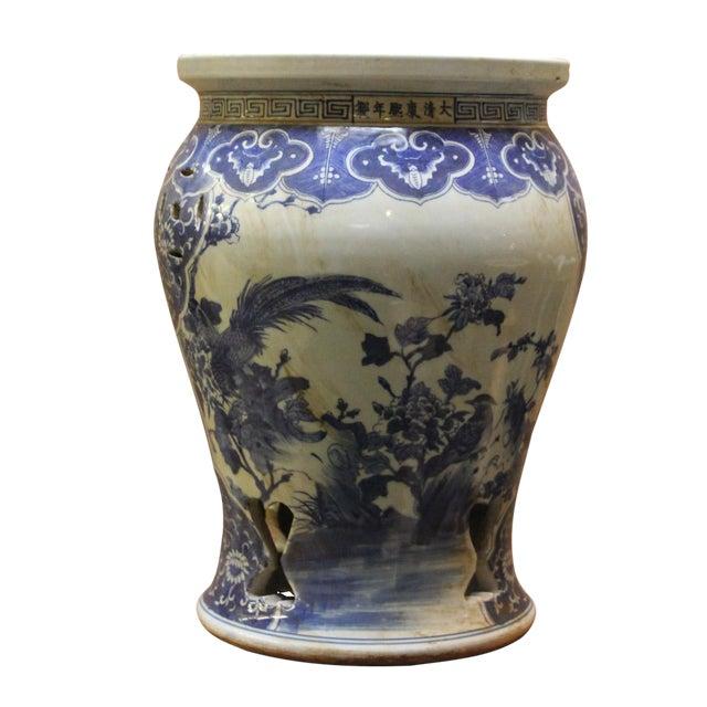 Chinese Blue & White Porcelain Stool - Image 1 of 8