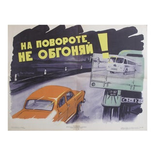 1963 Original Russian Driving Safety Poster