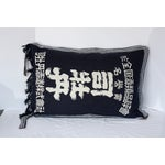 Image of Vintage Sushi Apron Textile Pillow
