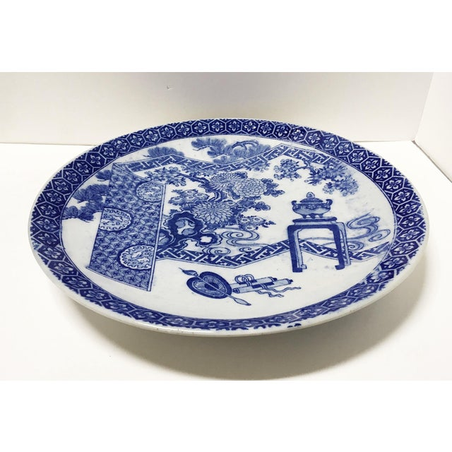 Large 19th-C. Imari Charger - Image 3 of 11
