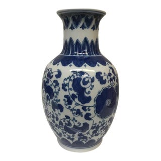 Chinoiserie Blue and White Small Tall Vase