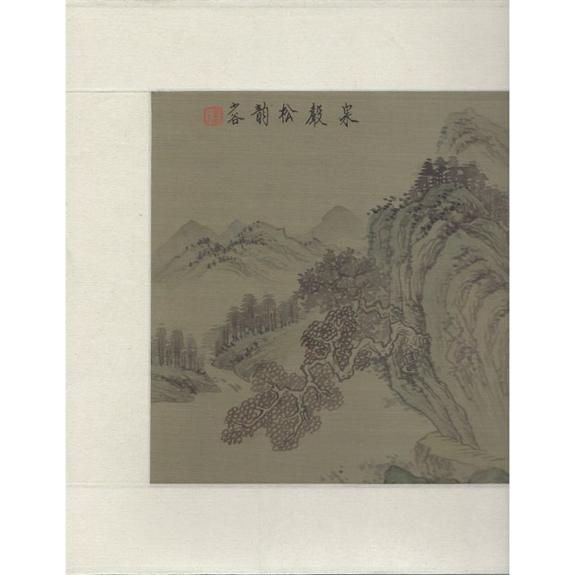 Image of Vintage Cabin Japanese Watercolor on Silk