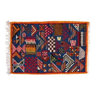 "Traditional Moroccan Multicolored Rug - 2'3"" x 3'4"""