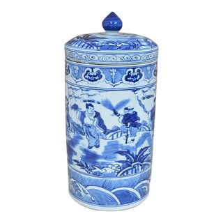 Sarreid Ltd. Transitional Blue & White Ceramic Jar