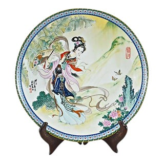 Imperial Lady Plate with Stand