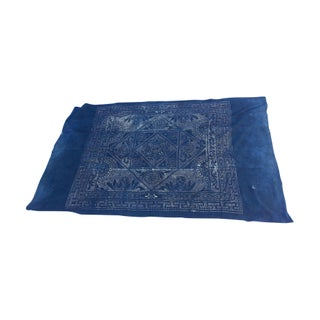 Homespun Vintage Hill Tibe Batik Panel