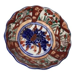 Colorful Ornate Oriental Dish