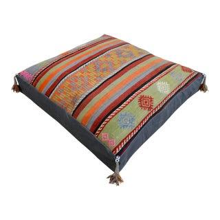 Turkish Handmade Floor Cushion Cover - 34″ X 35″