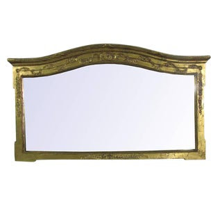 French Style Gilt Mantle Mirror