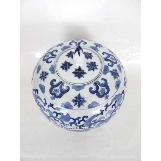 Chinese Blue & White Porcelain Ginger Jar - Image 3 of 5
