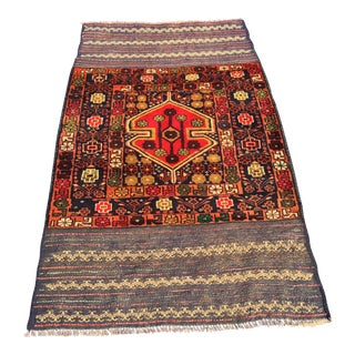 "Old Vintage Karamesh Small Area Rug - 2'9""x4'11"""