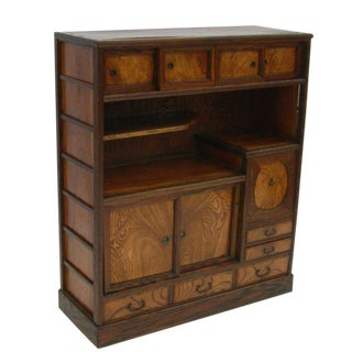 Elm Wood Chinese Tansu Cabinet